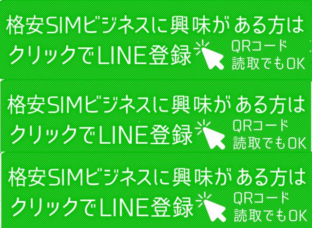 すしや - コピー.png