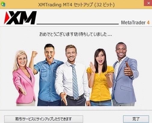 344miyoshi様.JPG